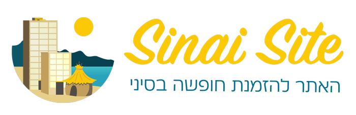 Sinai Site