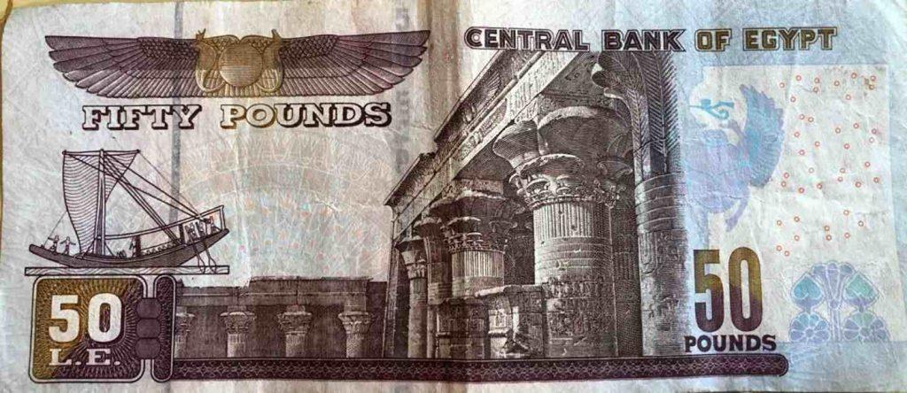 כסף בסיני
