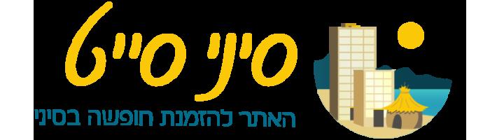 סיני סייט לוגו