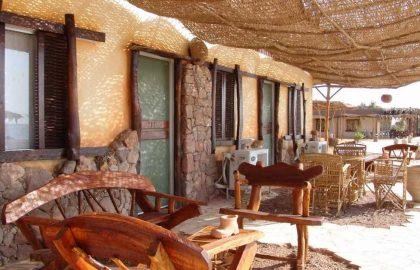 אל סיידין – Al Sayadeen Village Red Sea Riviera
