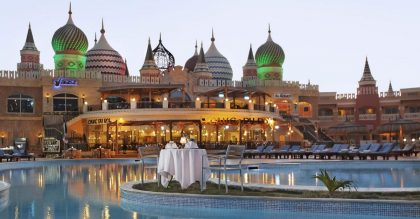 אקווה בלו – Aqua Blu Sharm El Sheikh