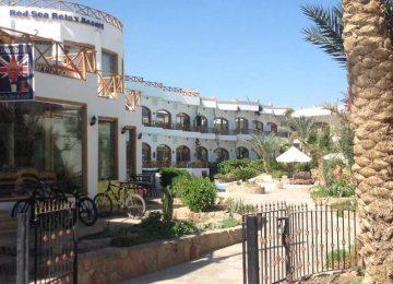 רד סי רילקס – Red Sea Relax Resort