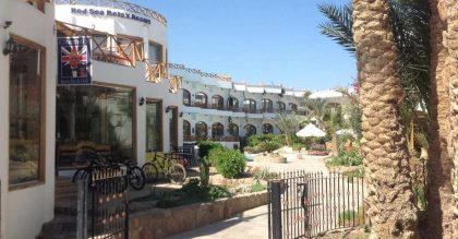 רד סי רילקס – Red Sea Relax Resort