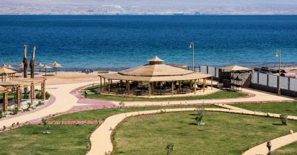 טוליפ טאבה – Tolip Taba Resort and Spa